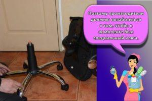 Пошаговая инструкция, как собрать офисное кресло и правила эксплуатации