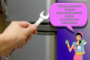 Причины, почему холодильник может течь снизу и что с этим делать