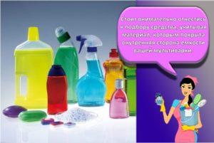 ТОП 10 способов, как быстро избавиться от неприятного запаха в мультиварке