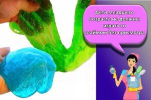 ТОП 4 пошаговых рецепта, как можно сделать слайм из маски-пленки
