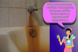 20 лучших средств, как в домашних условиях убрать ржавчину в ванной