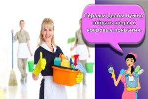 ТОП 14 методов, как быстро избавиться от запаха в квартире после бабушки
