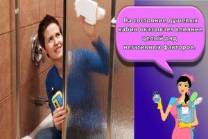 Как правильно ухаживать за душевой кабиной в домашних условиях и способы очистки
