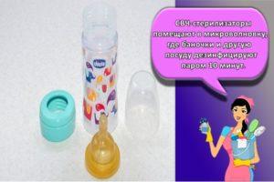 Лучшие средства и правила, как мыть детские бутылочки в домашних условиях