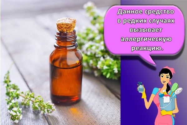 Данное средство в редких случаях вызывает аллергическую реакцию.