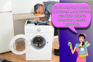 Причины, почему стиральная машина может не отжимать и что делать
