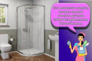 ТОП 25 средств, чем быстро отмыть душевую кабину в домашних условиях
