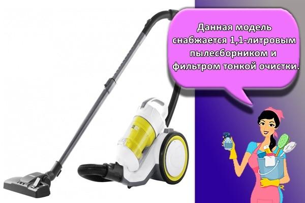 Данная модель снабжается 1,1-литровым пылесборником и фильтром тонкой очистки.