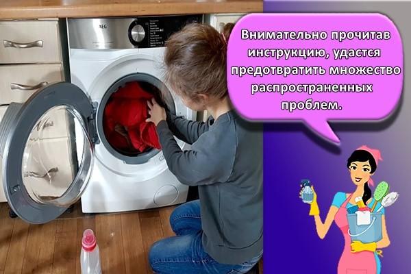Внимательно прочитав инструкцию, удастся предотвратить множество распространенных проблем