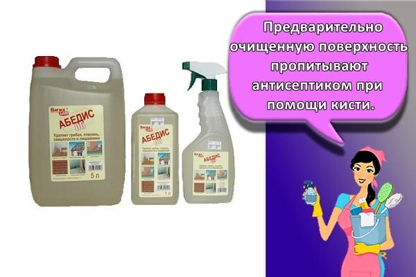 Предварительно очищенную поверхность пропитывают антисептиком при помощи кисти.