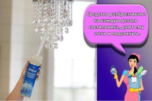 Обзор 8 лучших средств для очистки хрустальных люстр и правила мытья