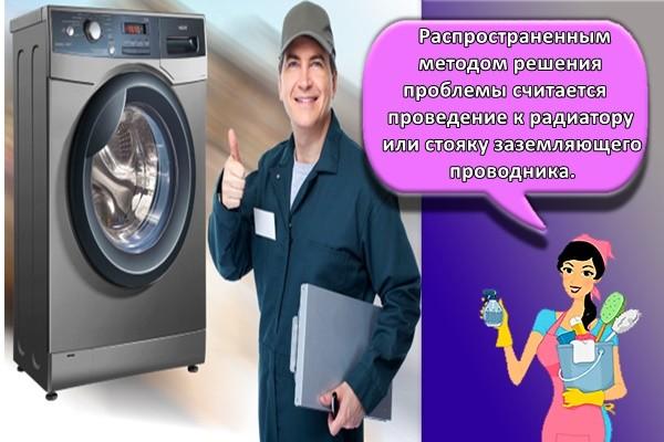 Распространенным методом решения проблемы считается проведение к радиатору или стояку заземляющего проводника.