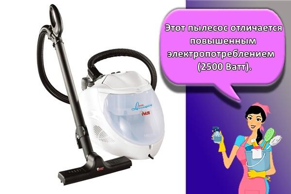 Этот пылесос отличается повышенным электропотреблением (2500 Ватт).