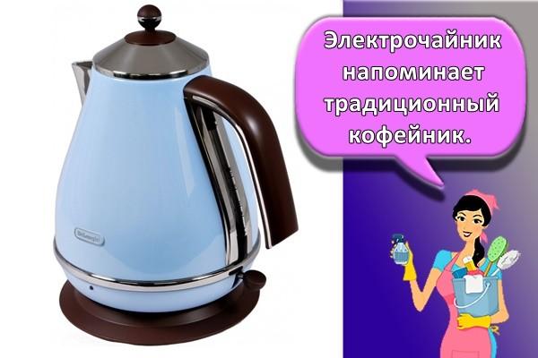 Электрочайник напоминает традиционный кофейник.