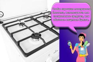 ТОП 27 средств и методов, как в домашних условиях отмыть электрическую плиту