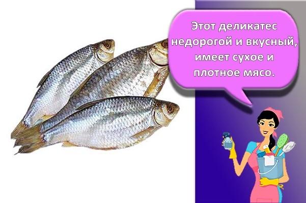 рыба тарань