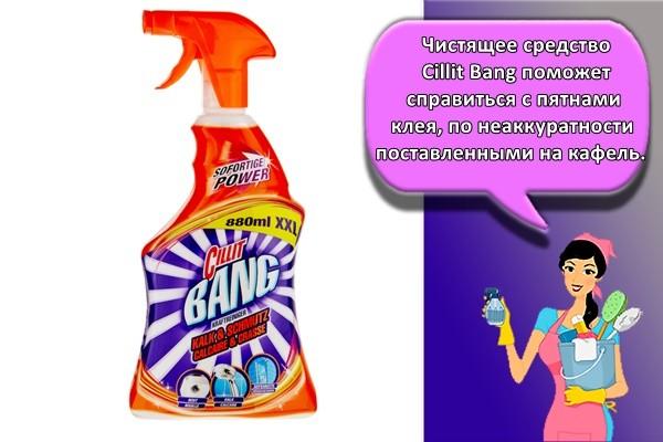 Чистящее средство Cillit Bang поможет справиться с пятнами клея, по неаккуратности поставленными на кафель.