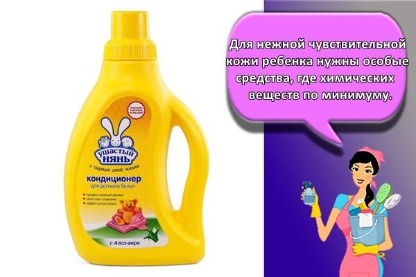 Для нежной чувствительной кожи ребенка нужны особые средства, где химических веществ по минимуму.