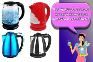 Рекомендации, как правильно выбрать электрический чайник