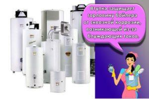 Какой водонагреватель лучше купить проточный или накопительный, правила выбора