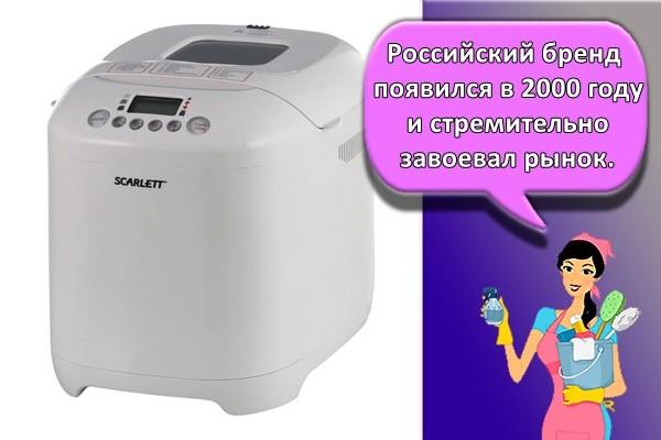 Российский бренд появился в 2000 году и стремительно завоевал рынок.