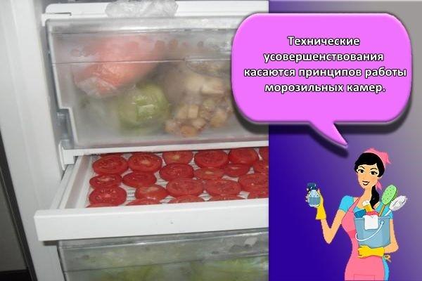 морозка продуктов