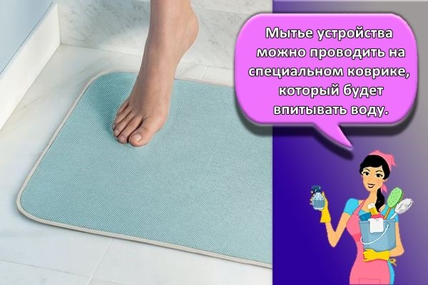 коврик на полу