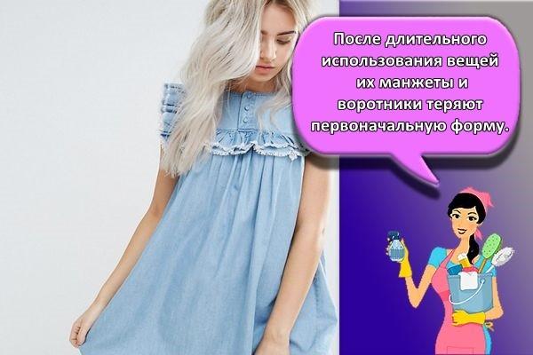 платье на девушке
