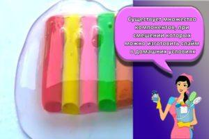 ТОП 6 способов, как можно сделать слайм из пластилина Плей-До