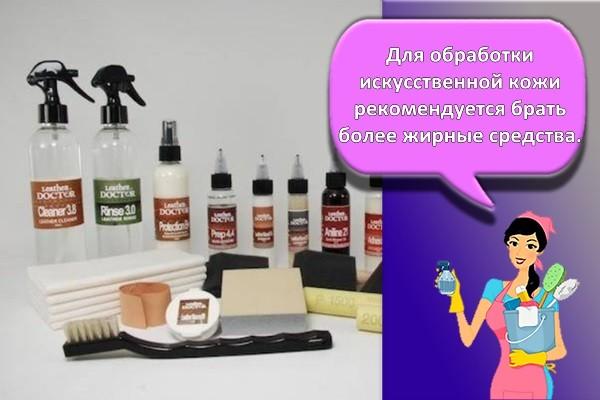 проф средства