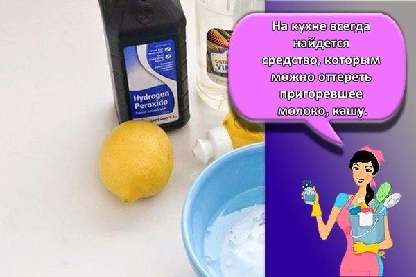 лимонная кислота и средство