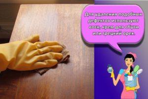 ТОП 15 методов, как в домашних условиях отмыть полированную мебель