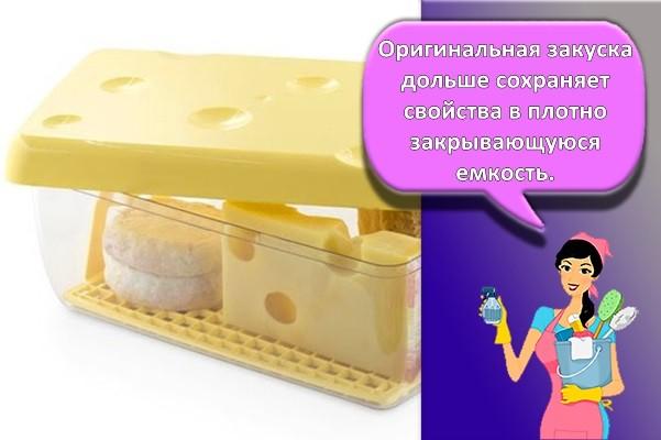 сыр в контейнере
