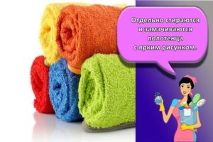 ТОП 20 методов, как быстро отстирать кухонные полотенца в домашних условиях