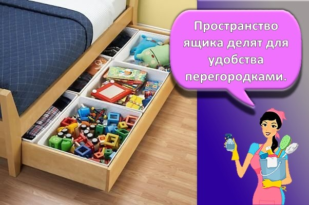шкафы в кровати