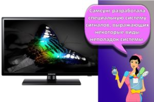 Причины и что делать, если телевизор Самсунг не включается