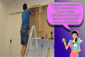 Как на стену повесить кухонные шкафы, способы крепления и пошаговая инструкция