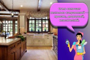 Идеи для красивого дизайна кухни в частном доме, планировка и правила оформления