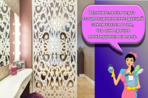 Виды перегородок для зонирования пространства в комнате и примеры декоративных решений