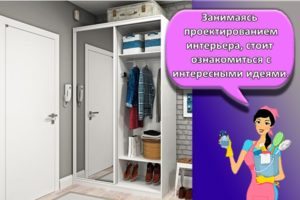 Идеи оформления интерьера и дизайна маленькой прихожей в квартире