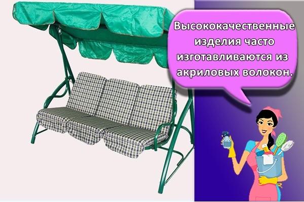 Высококачественные изделия часто изготавливаются из акриловых волокон.