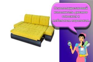 Как правильно выбрать диван, обзор лучших моделей и материалов