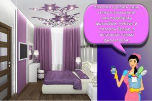 Как оформить дизайн небольших спален, современная планировка и идеи