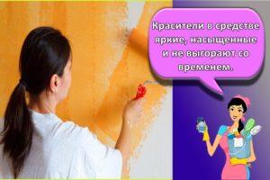Правила покраски стен в квартире своими руками для начинающих