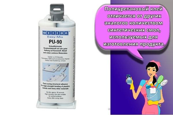 Полиуретановый клей отличается от других аналогов количеством синтетических смол, используемых для изготовления продукта.