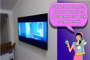 Как своими руками повесить телевизор на гипсокартонную стену, типы креплений и пошаговая инструкция