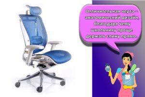Какой стул лучше подойдет для первоклассника и как правильно его выбрать