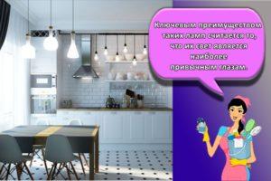 Правила организации освещения на кухне, размещение и выбор светильников