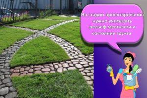 Идеи для красивого дизайна садовых дорожек и варианты для обустройства своими руками