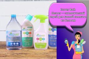 Обзор 26 лучших и эффективных чистящих средств для ванны